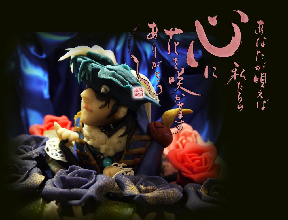2014.7.石井竜也